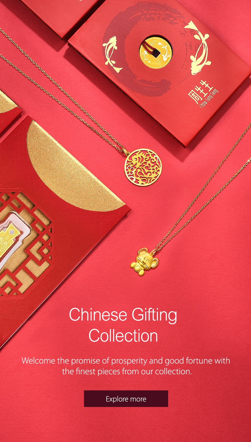 Chinese Gifting Collection