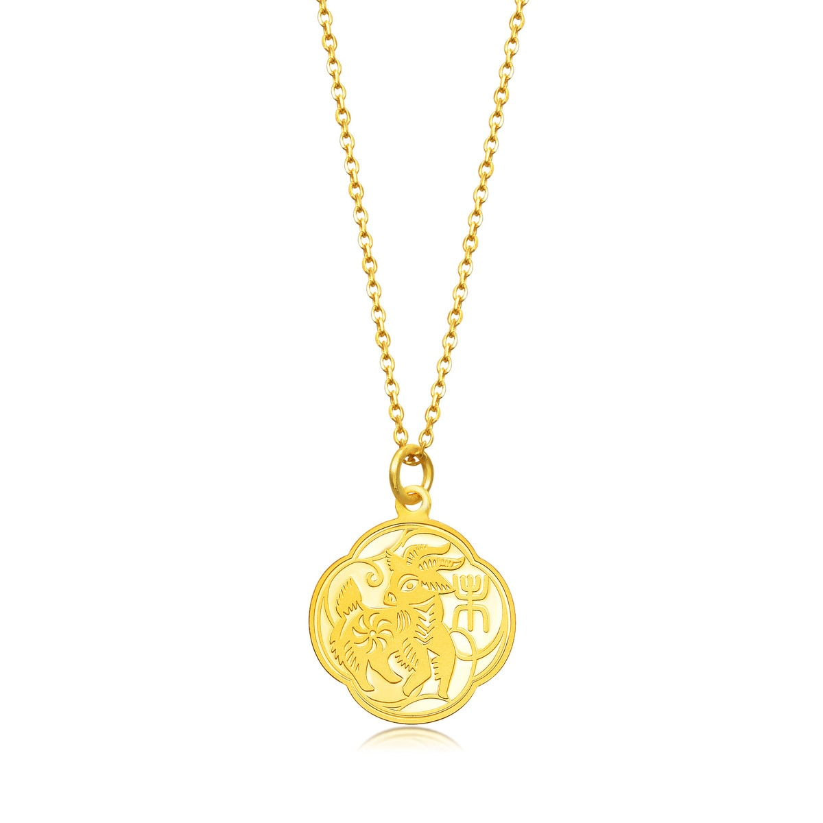 pendant uk loveness necklace gold dog image lee zodiac horoscope chinese